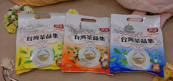 廣吉奶茶4.JPG