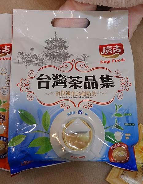 廣吉奶茶5.JPG