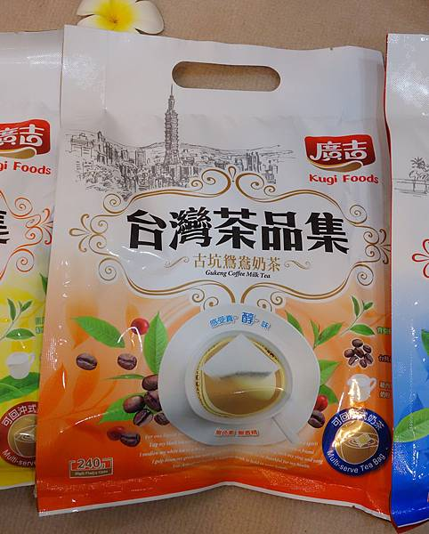 廣吉奶茶6.JPG