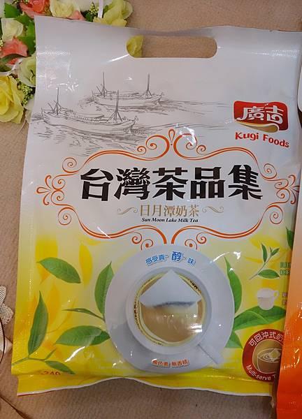 廣吉奶茶7.JPG