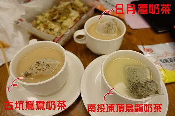 廣吉奶茶12.JPG