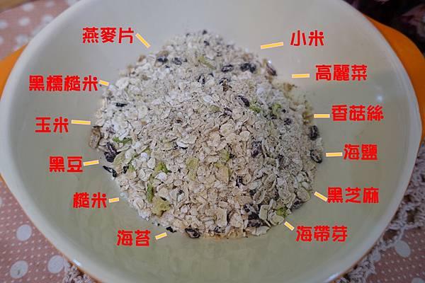 黑野菜活力餐1.JPG