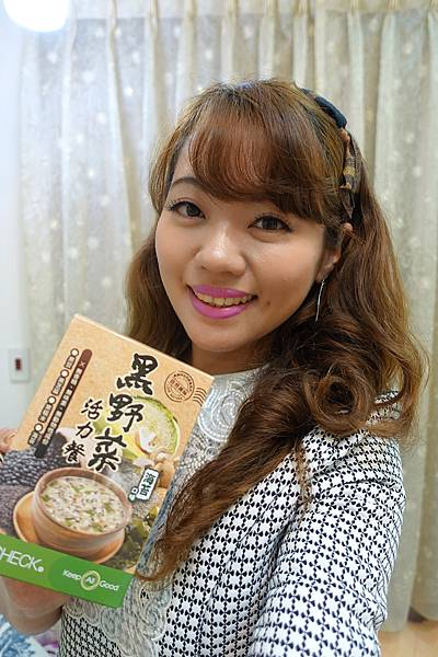 黑野菜活力餐9.JPG