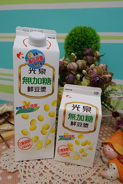 光泉豆漿.JPG