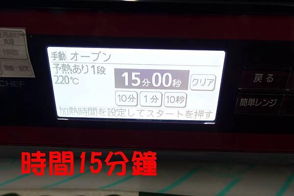 生鮮14.JPG