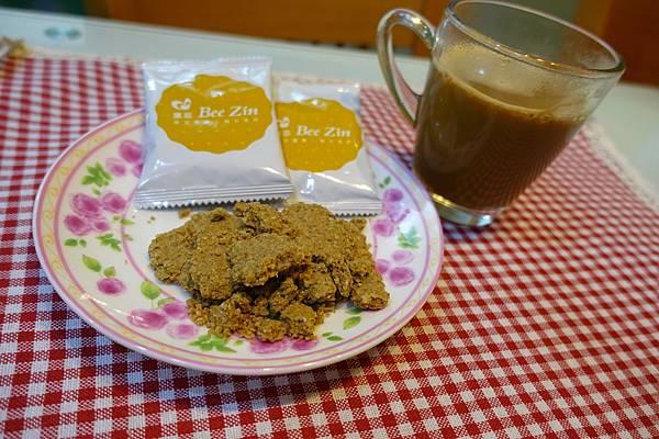 代謝咖啡10.JPG