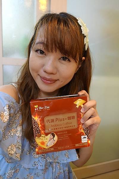 代謝咖啡13.JPG