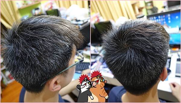 染髮劑7.jpg