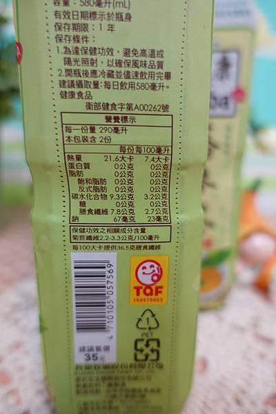 蕎麥茶1.JPG