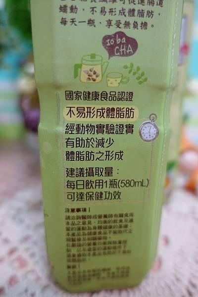 蕎麥茶3.JPG