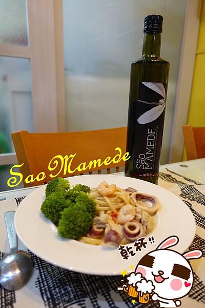 SaoMamede特級冷壓初榨黑橄欖油.JPG