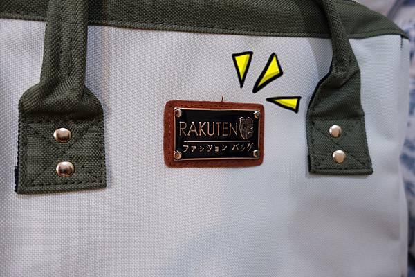 背包2.JPG