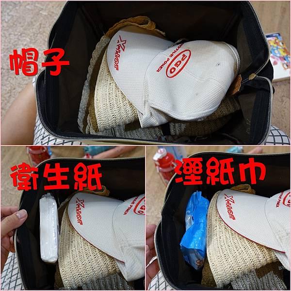背包12.jpg