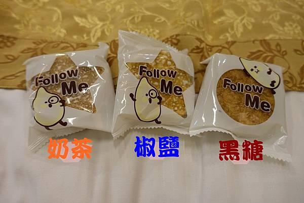 follow me4.JPG