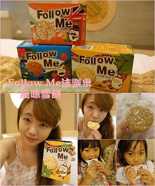 follow me10.jpg