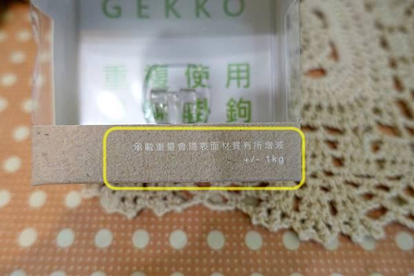 GEKKO掛酷3.JPG