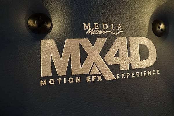 新光影城MX4D-10.JPG
