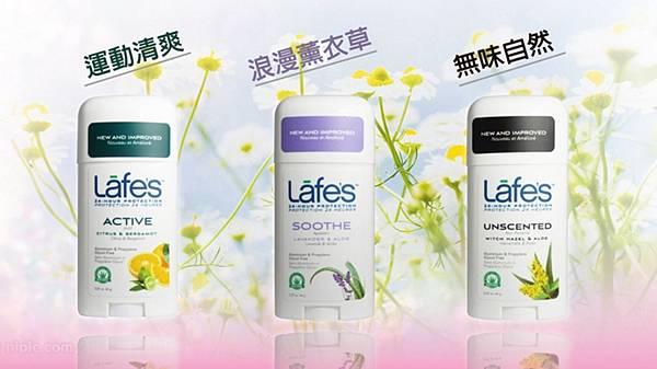 Lafe's 純自然體香膏1.jpg