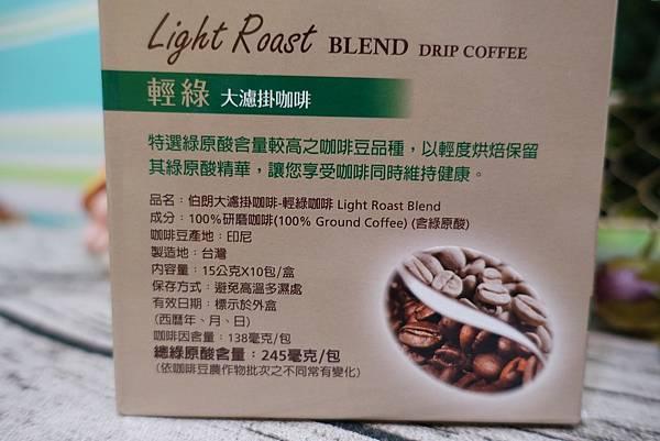 伯朗咖啡5.JPG