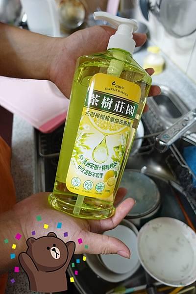 茶樹洗碗精7.JPG