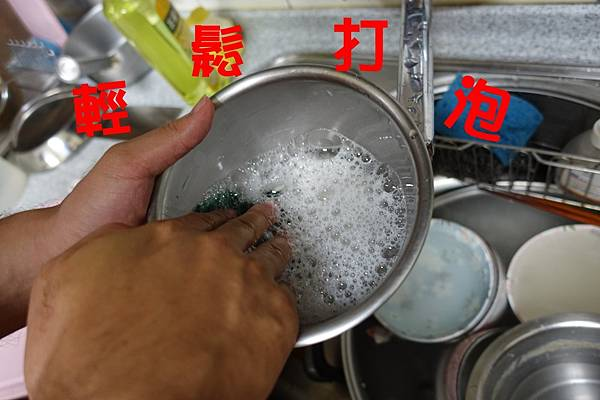 茶樹洗碗精9.JPG