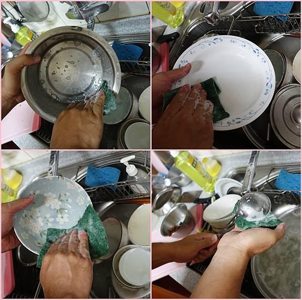 茶樹洗碗精10.jpg