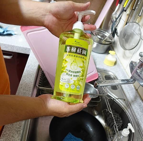 茶樹洗碗精13.JPG
