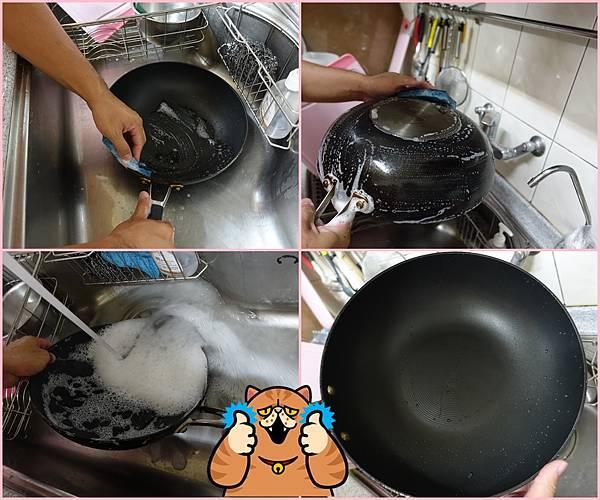 茶樹洗碗精13-1.jpg