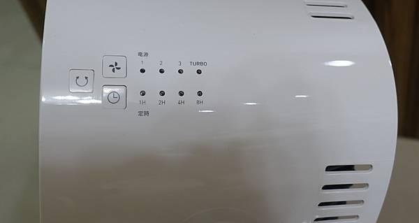 AVIAIR氣流循環機(R10)8.JPG