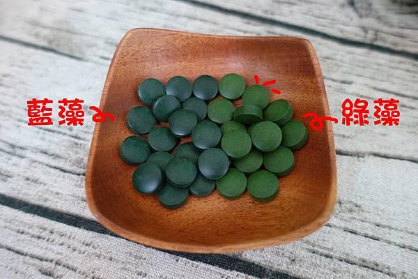 遠東特級藍綠藻錠6.JPG