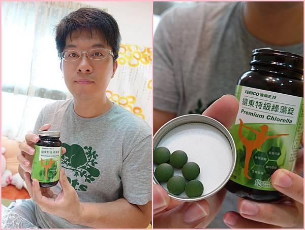 遠東特級藍綠藻錠11.jpg