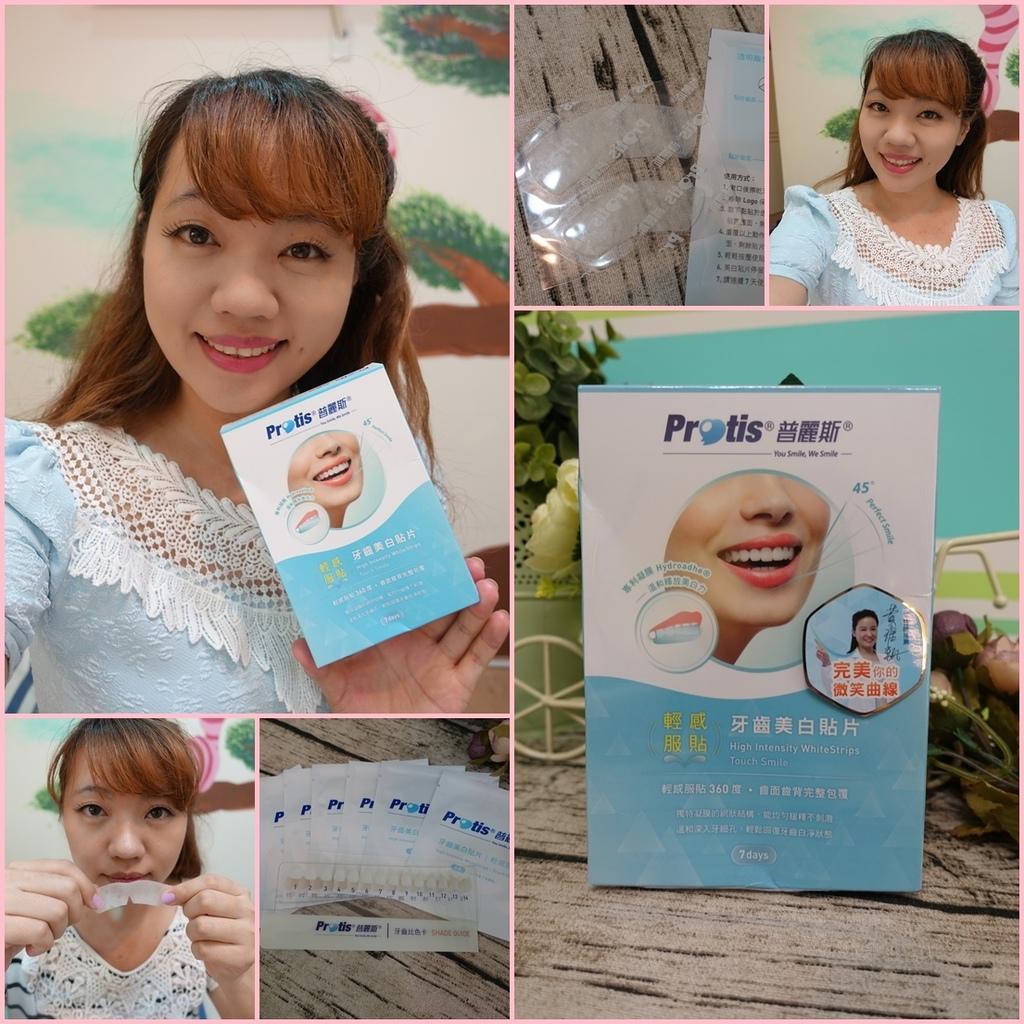 普麗斯牙齒美白貼片1.jpg