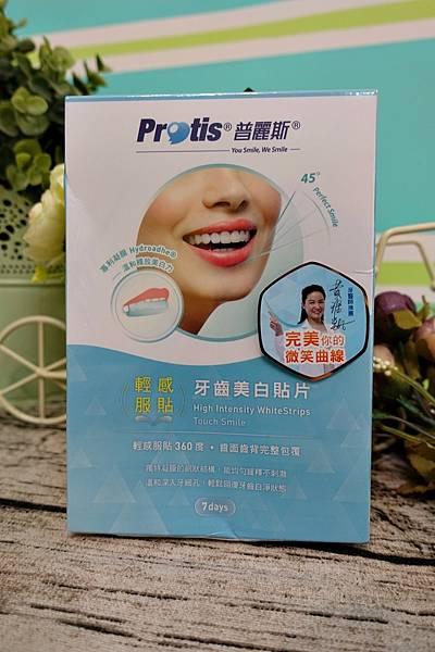 普麗斯牙齒美白貼片2.JPG