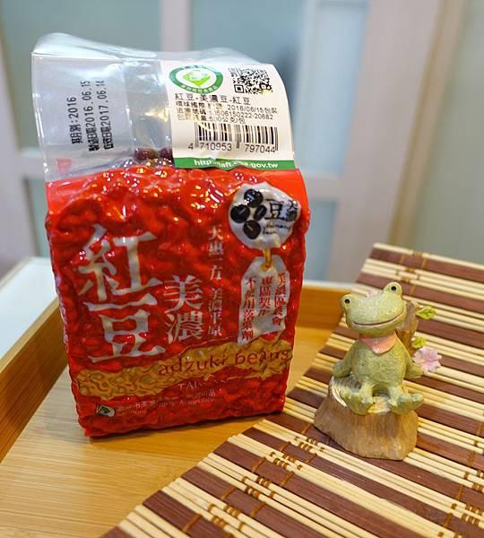 美濃紅豆7.JPG