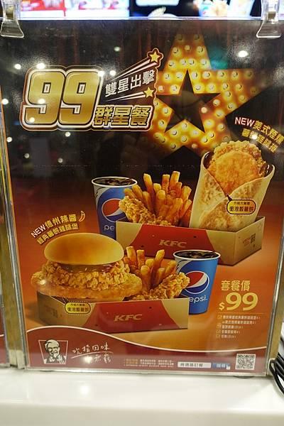 99群星餐.JPG