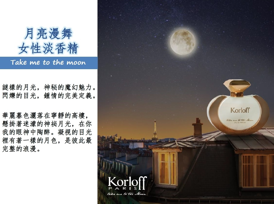 korloff1.jpg