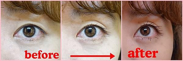 睫毛膏4-3.jpg