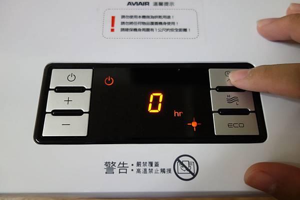 DSC00135.JPG