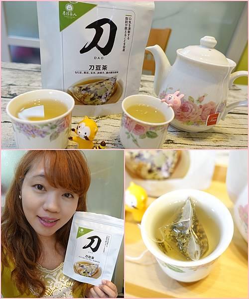 刀豆茶.jpg