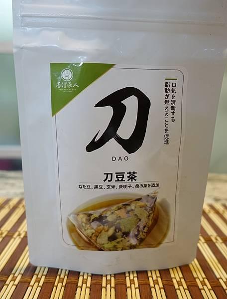 刀豆茶4.JPG