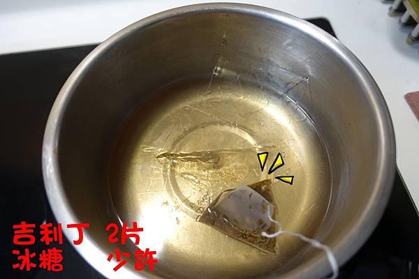 刀豆茶8-1.JPG