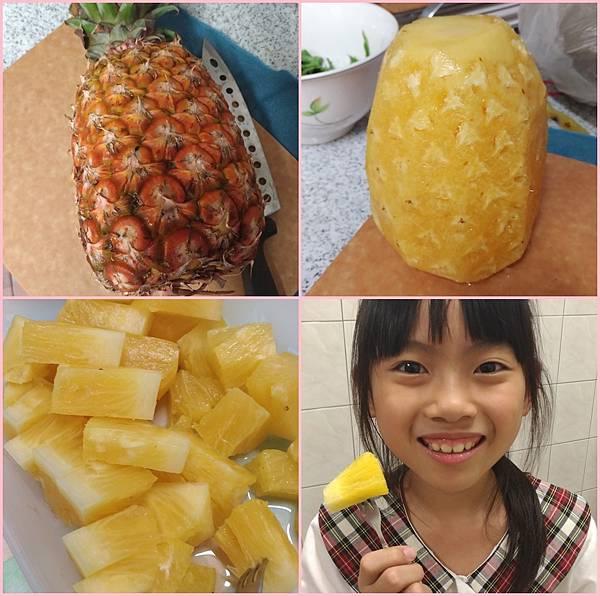 初水果10-11.jpg