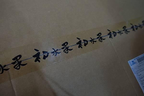 初水果10-21.JPG