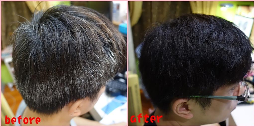染髮劑9.jpg