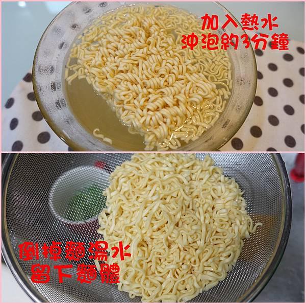 台酒泡麵1-2.JPG