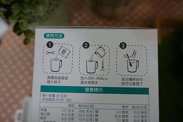 簡易餐3.JPG