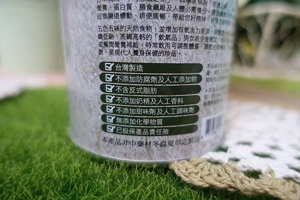 飲氧品3.JPG
