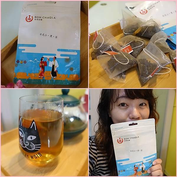 日式小黑茶.jpg