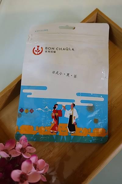 日式小黑茶1.JPG