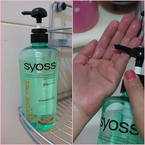 syoss5.jpg